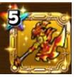 焔龍神の斧☆(錬金)