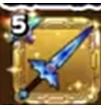 ダイの剣(錬金)