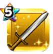 魔剣士の剣