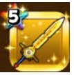 光の剣(ひかりのつるぎ)