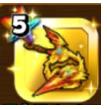 黄金竜のムチ