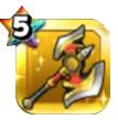 焔龍神の斧