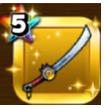 竜神の剣の最新評価とおすすめスキル