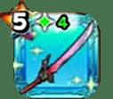竜神王の剣の最新評価とおすすめスキル