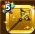 賢王の杖の最新評価とおすすめスキル