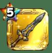 ルビスの剣(錬金)