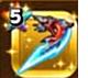 星神の短剣
