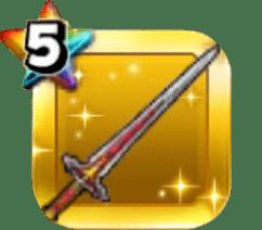 ホメロスの剣