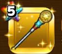 メダル王の杖