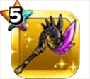 竜の女王の斧の最新評価