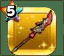命竜偃月刀の最新評価とおすすめスキル