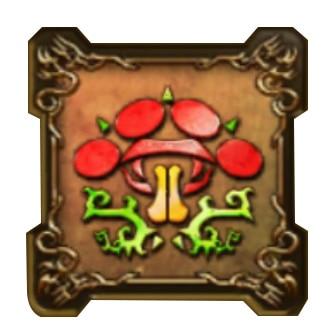ヘルバオムの紋章の評価と効果
