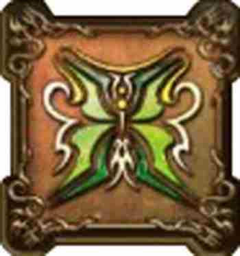 エスタードの紋章