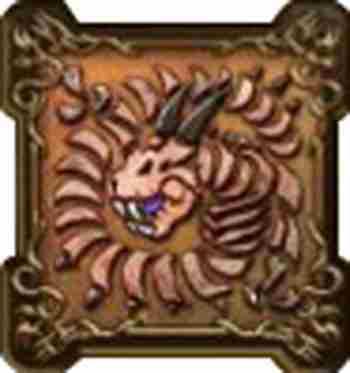 邪竜ウルナーガの紋章
