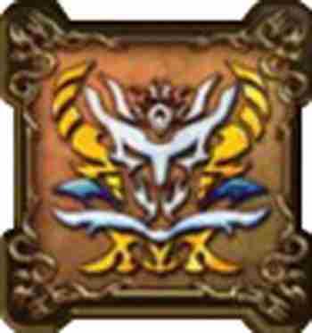 真・大魔王バーンの紋章