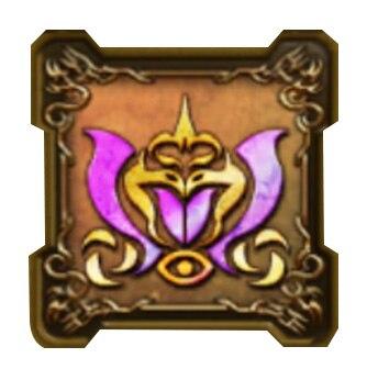 バラモスの紋章