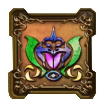 バラモスブロスの紋章