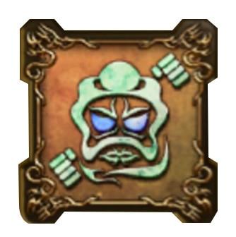 だいまじんの紋章