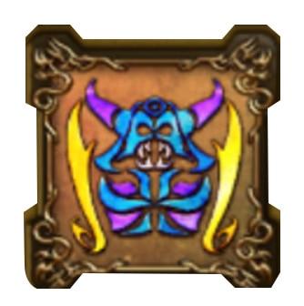 エスタークの紋章