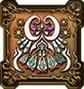 ラムウの紋章