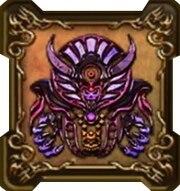 魔幻・ゾーマの紋章