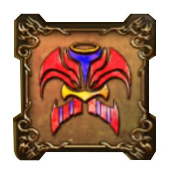 キーファの紋章