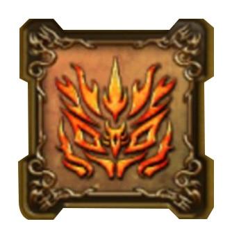 炎の精霊の紋章