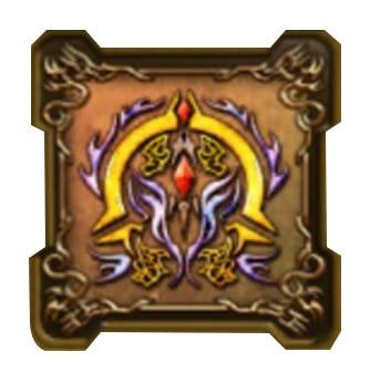 狭間の闇の王の紋章