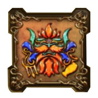 海王神の紋章