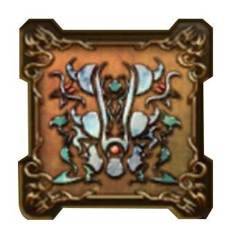 Sキラーマシンの紋章