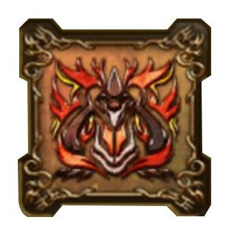 焔鎖の化身の紋章