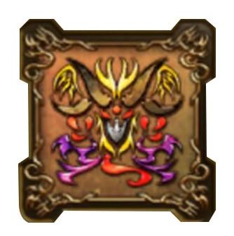 ゴルドロスの紋章