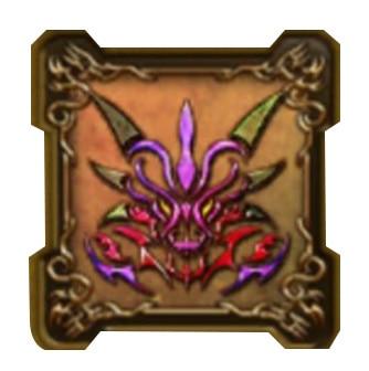 ウェルザーの紋章