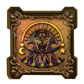 キルバーンの紋章