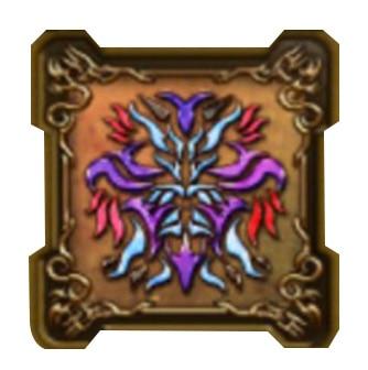 ドルマゲスの紋章