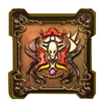 魔剣士ピサロの紋章
