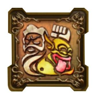 ズイ・ショウの紋章