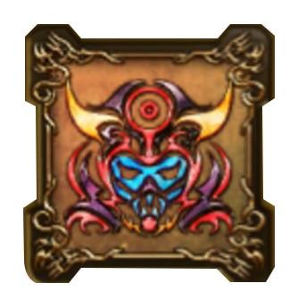 ゾーマの紋章