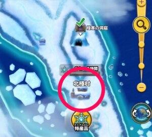 氷のけっしょうz