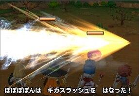 最強スキル(特技・呪文)ランキング