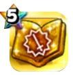 魔法戦士の輝石