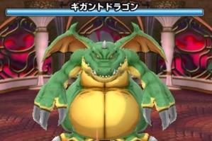 ギガントドラゴン