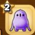 ヨッチ紫芋まん
