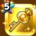 隠された財宝の鍵