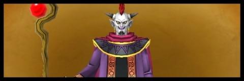 魔道士ウルノーガ