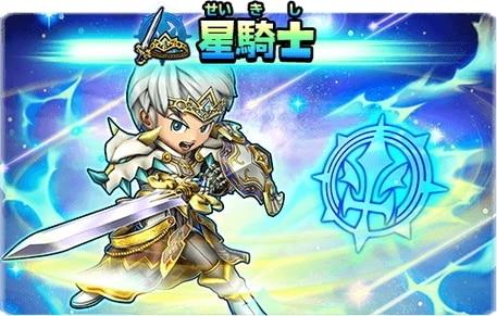 星騎士の評価とおすすめパネル/武器