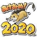 トーポ2020スタンプ