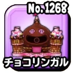 チョコリンガル