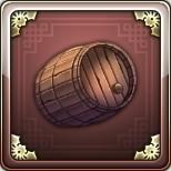 王家秘蔵の樽酒