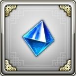 紺碧の大霊石